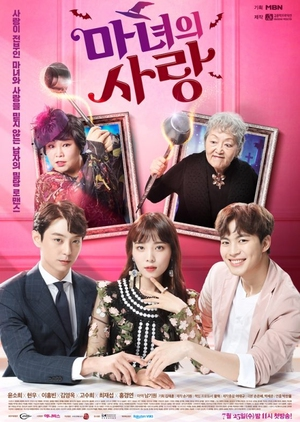 Korean Drama  마녀의 사랑 / Witch's Love