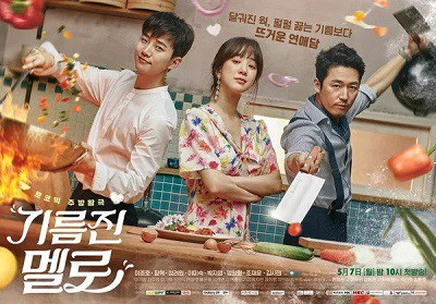 Korean Drama 기름진 멜로 / Wok of Love / 기름진 멜로 / Wok of Love