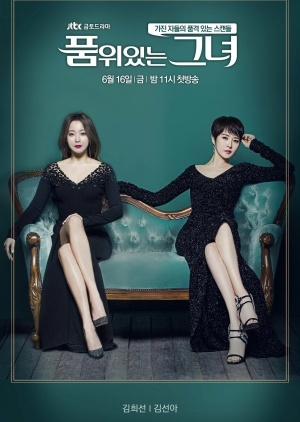 Korean Drama 품위있는 그녀 / Woman of Dignity / Lady with Class / Classy Her / Her with Class