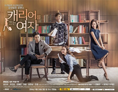 Korean Drama 캐리어를 끄는 여자 / Woman with a Suitcase