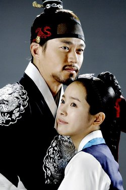 Korean Drama 이산 / 이산-정조대왕 / 李祘-正祖大王 / Yi San - King Jeong Jo / Lee San, Wind of the Palace / Isan