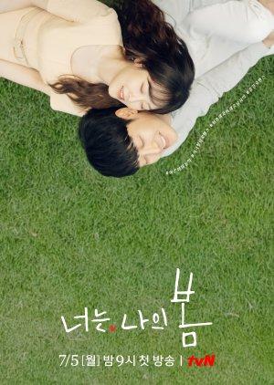 Korean Drama 너는 나의 봄 / You Are My Spring