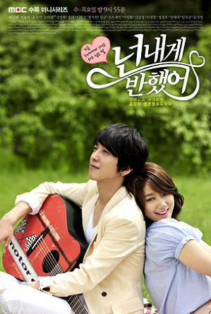 Korean Drama 넌 내게 반했어/ Heartstrings / You've Fallen for Me / Neon Naege Banhaesseo / Festival