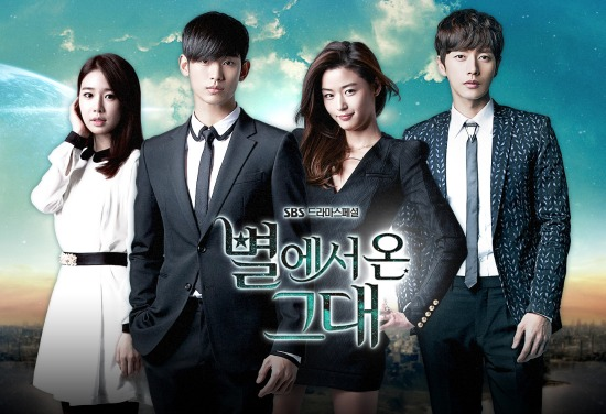 Korean Drama My Love From Another Star / 별에서 온 남자 / You Who Came From the Stars /  Man From the Stars / Love From Star