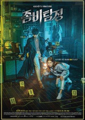 Korean Drama 좀비탐정 / Zombie Detective
